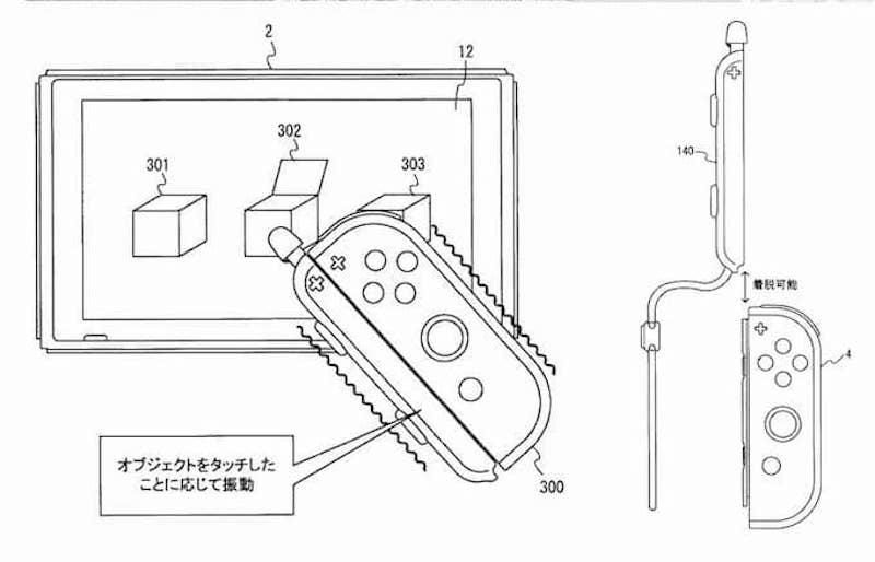 Nintendo podría introducir cambios en los Joy-Con